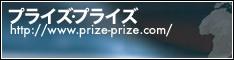 prize234.jpg