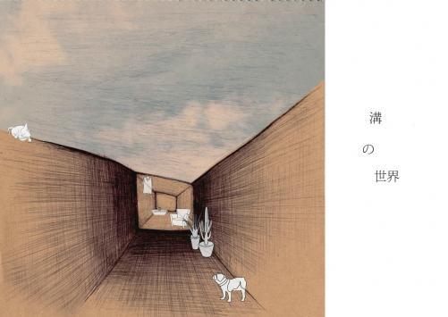 012yamakawa.jpg