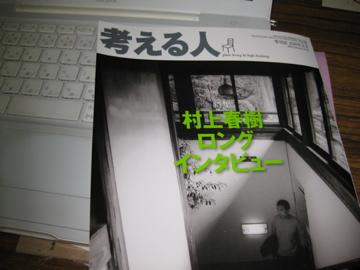 IMG_10072001jpg.jpg