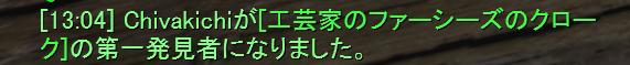 EQ2_20081220001.jpg