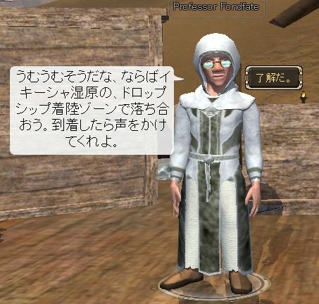 EQ2_20090108001.jpg