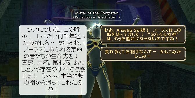 EQ2_20090427015.jpg