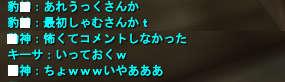 2008-09-03 03-06-08