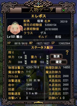 2008-09-01 20-28-57