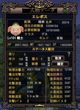 2008-09-01 20-29-04