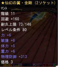 2008-09-19 06-02-19