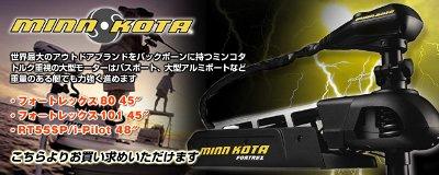 minkota_banner.jpg