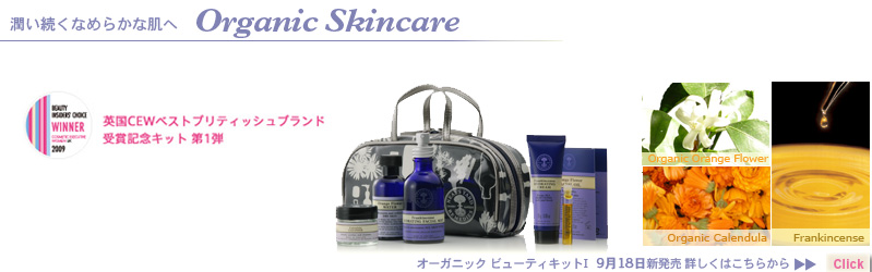 organic beauty kit