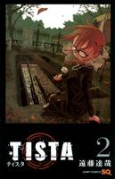 TISTA 2 (2) (ジャンプコミックス)
