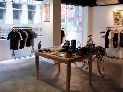 shop2[1]