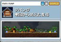 地図から消えた集落