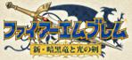 fm_logo_001.jpg