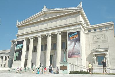 シカゴ フィールド博物館 外観
