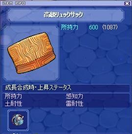 20051223053641.jpg