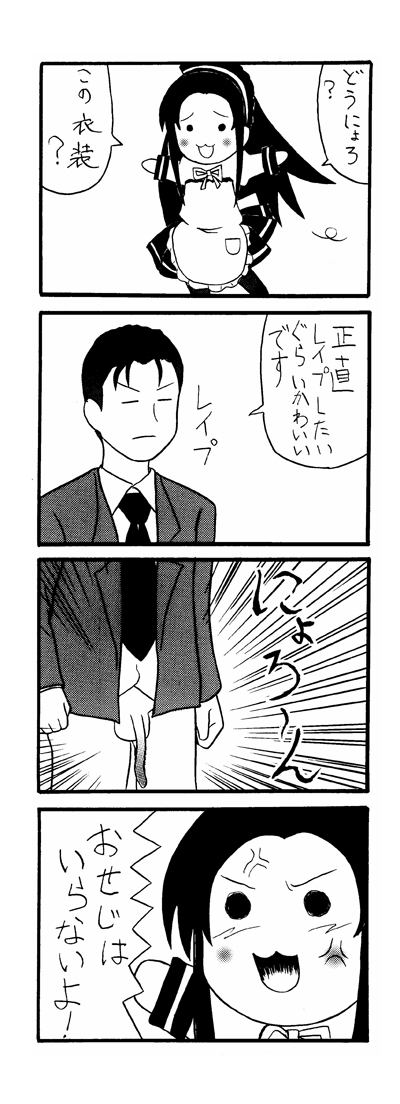 haruhi04.jpg