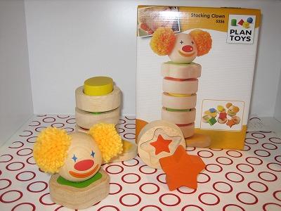 20090616 木のおもちゃ