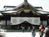 yasukuni1.jpg