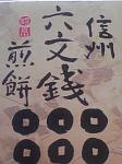 20070814084333