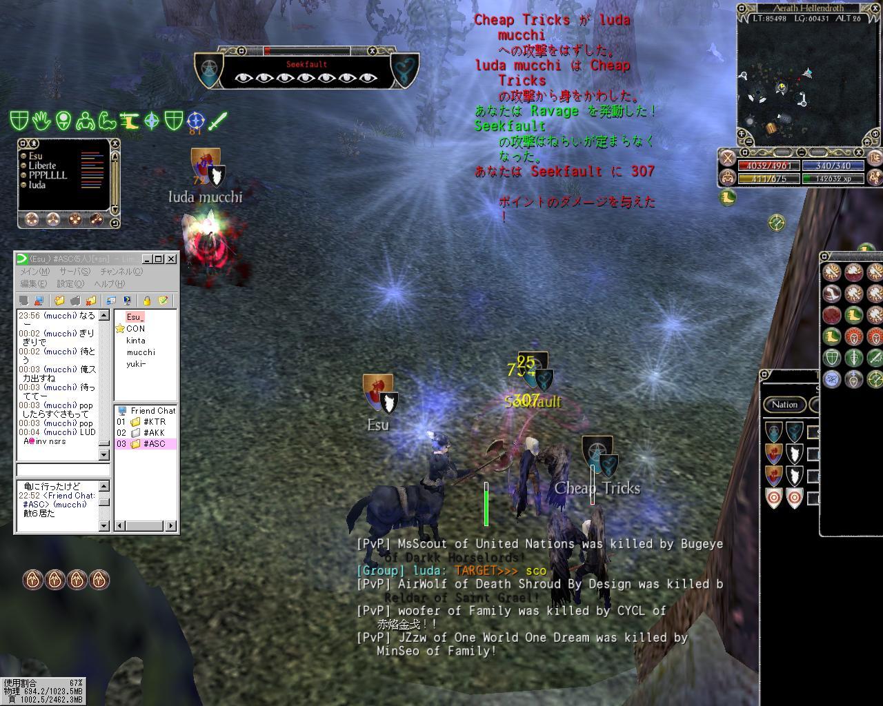 ScreenShot06022008_00_05_57.jpg