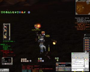 ScreenShot06162008_22_21_31.jpg