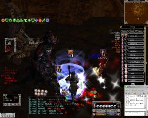 ScreenShot06162008_23_52_07.jpg