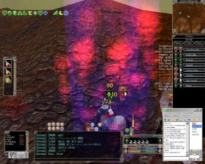 ScreenShot06232008_23_35_52.jpg