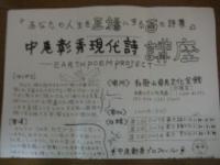 IMG_1298_256.jpg