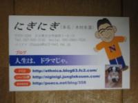 IMG_1637_320.jpg