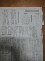 IMG_1640_1600.jpg