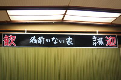 nanashi03.jpg