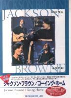 jb ld flyer1