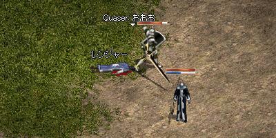 080811Quaser vs レンジャー