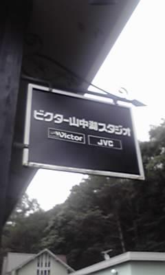 20080930205600