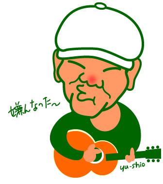 木村充揮 Caricature