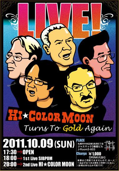 Hi-Color Moon