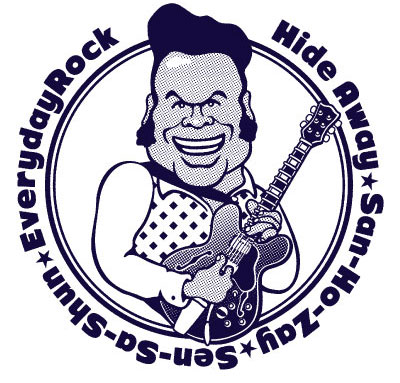 Freddie King EverydayRock T Shirt