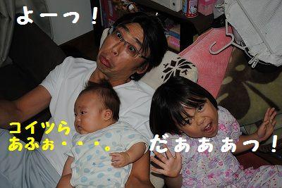 DSC_0035_20110712100005.jpg