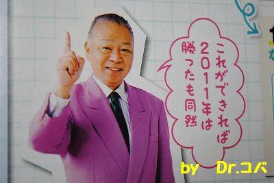 DSC_0870_20101216122624.jpg