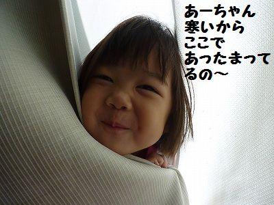 P1140837_20101006094158.jpg