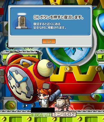 兎沙戯 2009 04 20 01