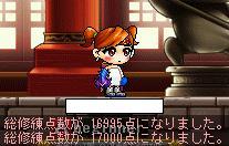 兎沙戯 2009 07 27