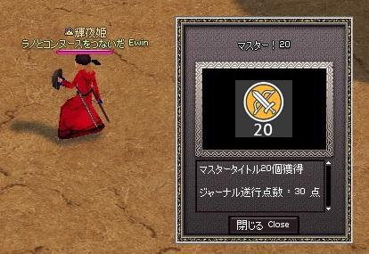 20個(`・ω・´)