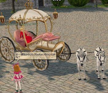メイドの馬車