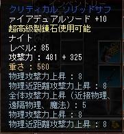 85A+10.jpg