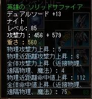 85B+13.jpg