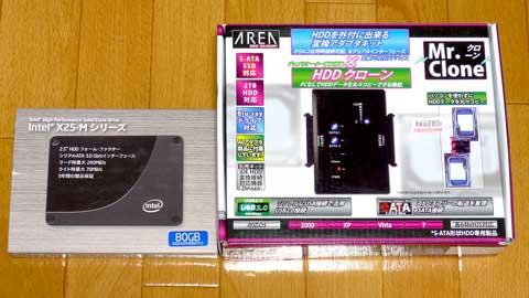 『SSDSA2MH080G1C5』+『SD-SSU2E-G1』