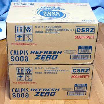 カルピスソーダリフレッシュゼロ(500mL)×48本