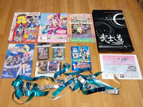 【ブシロードカードゲームLIVE2011】お土産