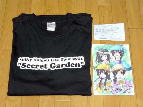 【Secret Garden】戦利品