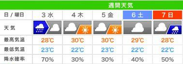 weather03.jpg